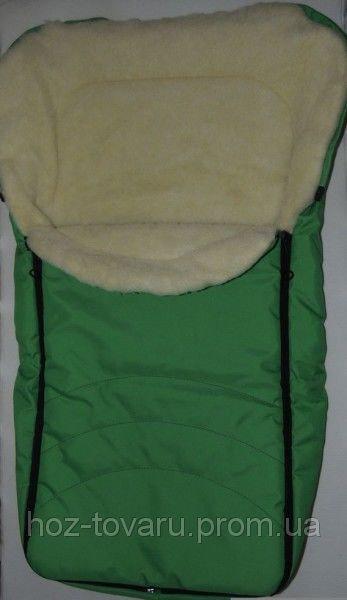 Конверт в санки и коляску Bonna зеленый
