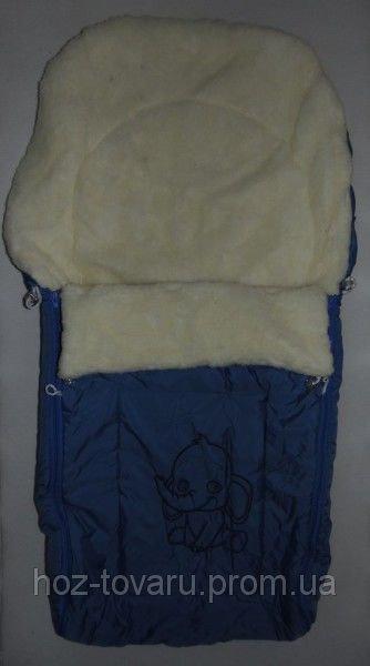Конверт в санки и коляску TM Lari голубой