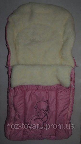 Конверт в санки и коляску TM Lari розовый