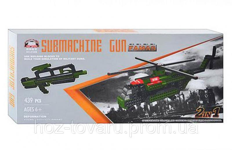 Конструктор 2в1 Вертолет+Оружие 439 деталей Metr+ 81069