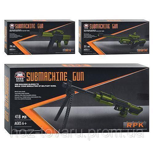 Конструктор Оружие 3 вида Metr+ ?81026-28-30