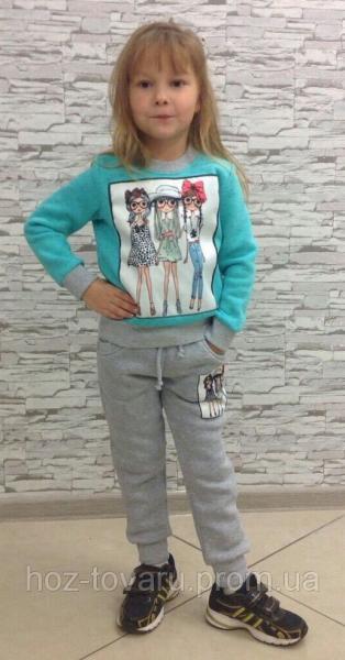 Костюм для девочки на флисе (кофта+штаны) Турция, бирюзовый, 5 размеров