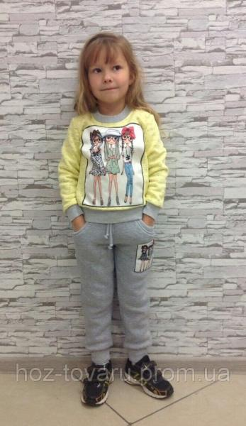 Костюм для девочки на флисе (кофта+штаны) Турция, желтый 5 размеров