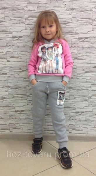 Костюм для девочки на флисе (кофта+штаны) Турция, розовый, 5 размеров