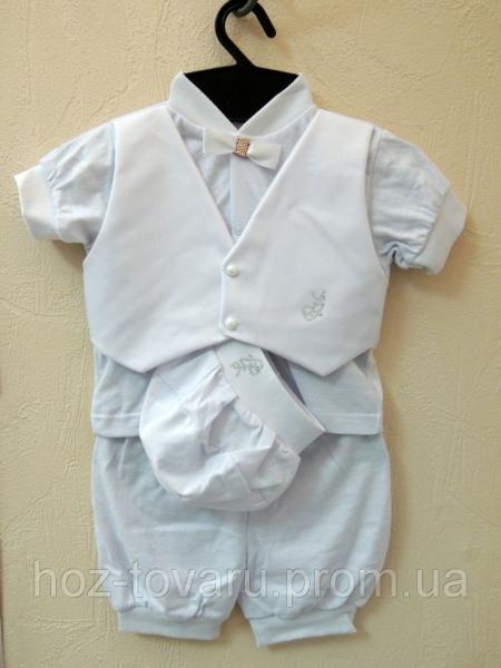 "Костюм для мальчика на 6-9 месяцев, 68-74 размер, ТМ ""Lari"""