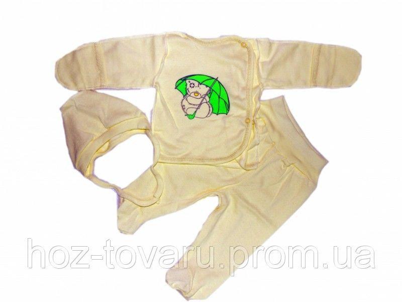 """Костюмчик из 3 предметов для малышей """"Тедди с зонтиком"""" ТМ """"Lari"""""""