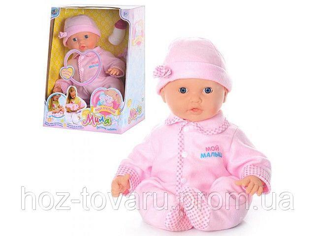 Кукла 5236 JT  Мой малыш, Мила