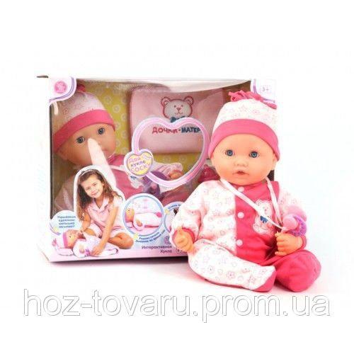 Кукла 5237 JT  Мой малыш, Мила