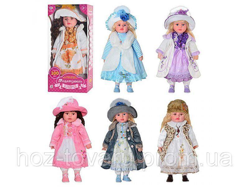 Кукла M 1239 U/R Мадмуазель, интерактивная, 100 фраз