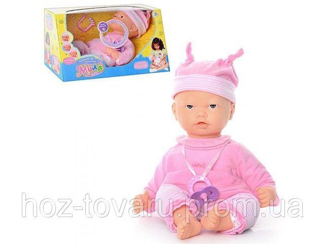 Кукла Пупс многофункциональный 5260 JT Мила