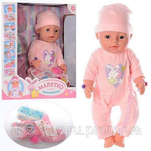 """Кукла-пупс Baby Born (копия) """"Малятко"""", розовая пижама с шапочкой, полный к-т. BL012D"""