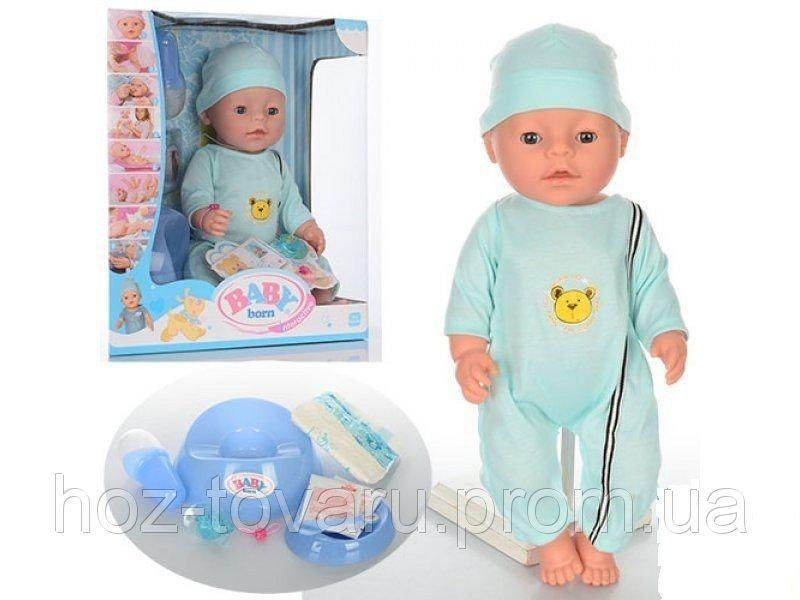 Кукла-пупс Baby Born (копия), голубая пижама с шапочкой, полный к-т. BL014F