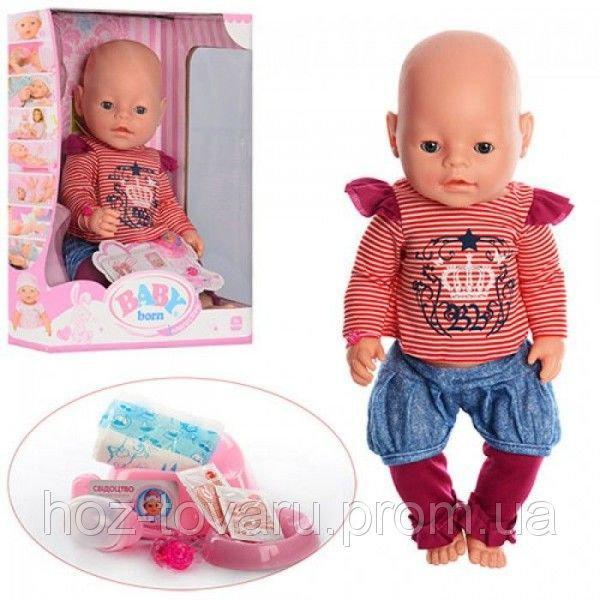 Кукла-пупс Baby Born (копия), полосатая кофта, полный к-т. BL010C