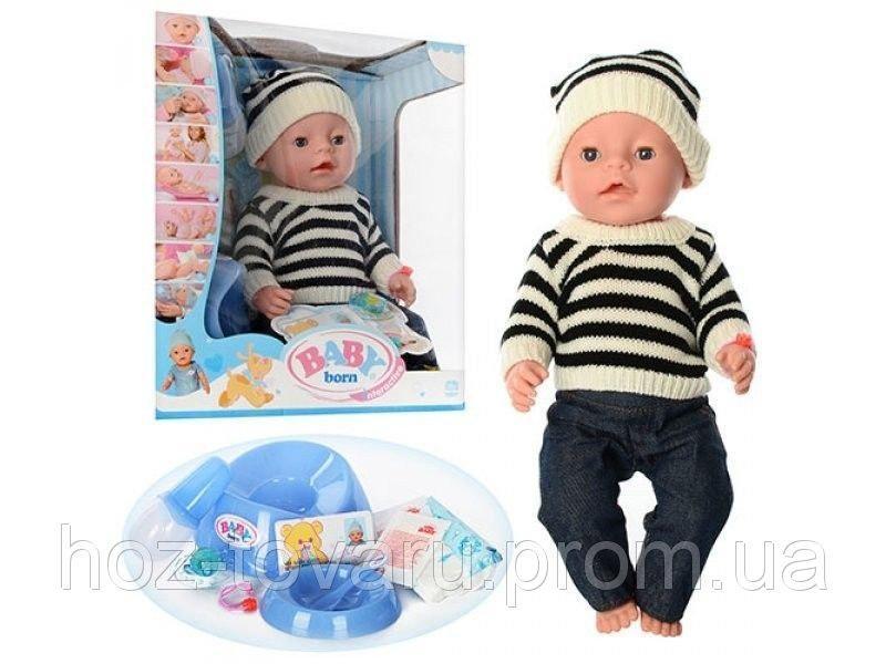 Кукла-пупс Baby Born (копия), полосатая футболка и штаны, полный к-т. BL013C