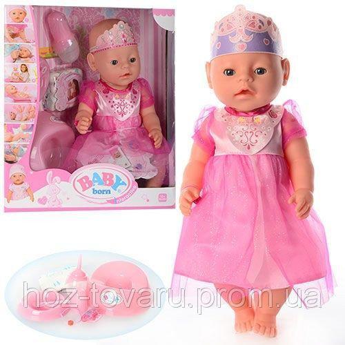 Кукла-пупс Baby Born (копия), розовое платье , полный к-т. BL018D