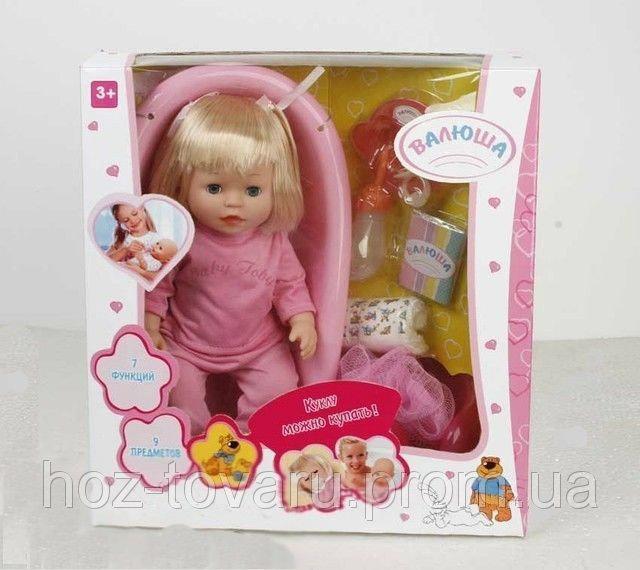 Кукла-пупс Валюша Baby Born (копия) девочка, розовая пижама t 1620 r/8861-8, полный к-т.