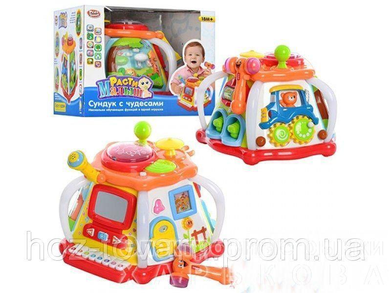 Музыкальная игра Сундук с чудесами Play Smart 7343 - Музыкальные игрушки  на рынке Барабашова
