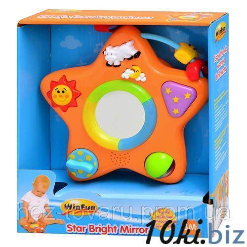 Музыкальная игрушка Звездочка WinFun 0707 NL купить в Харькове - Музыкальные игрушки