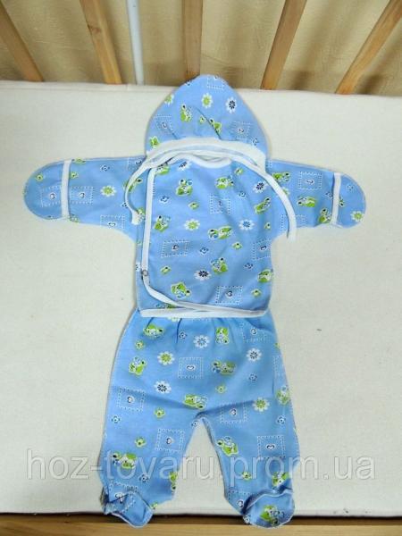 Набор 3в1 для новорожденного (шапочка, ползунки, распашонка)  от 0 до 1 месяца