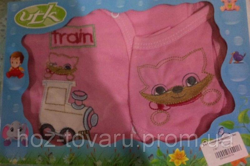 """Набор одежды для новорожденного 5 в 1 """"Паровозик"""" в коробке, Турция (разные цвета)"""