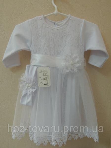 """Платье для девочки на годик, ТМ """"Lari"""""""