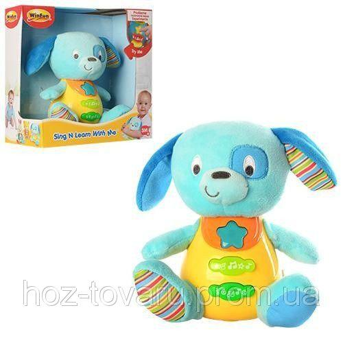 Плюшевая собачка со звуковыми эффектами Chibbi Toys 0686-NL