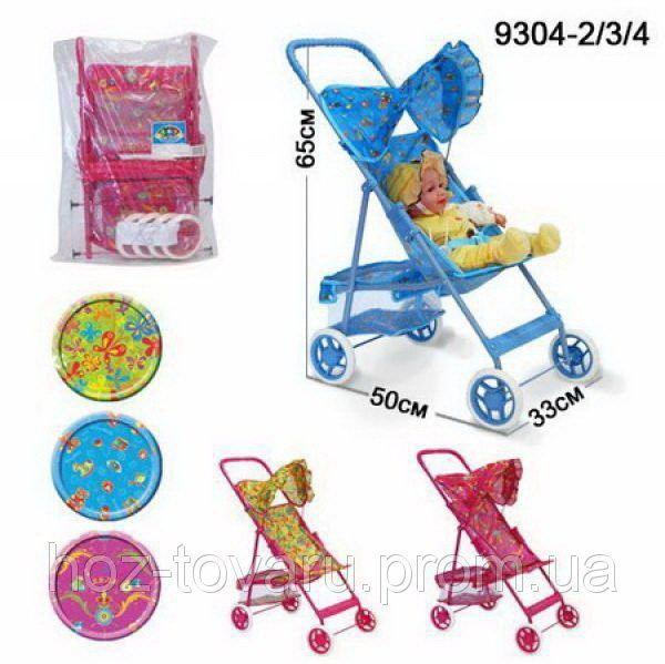 Прогулочная детская коляска для кукол Melogo 9304