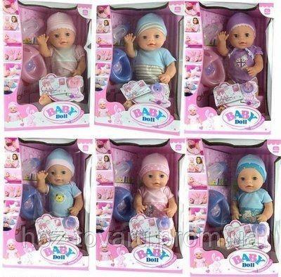 Пупс Baby Born YL1710 (копия), плачет, закрывает глазки, ходит на горшок, 42см