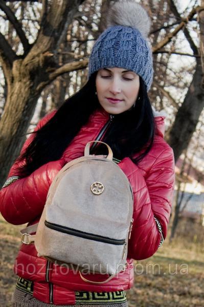 Рюкзак женский UPS G015 велюр, бежевый