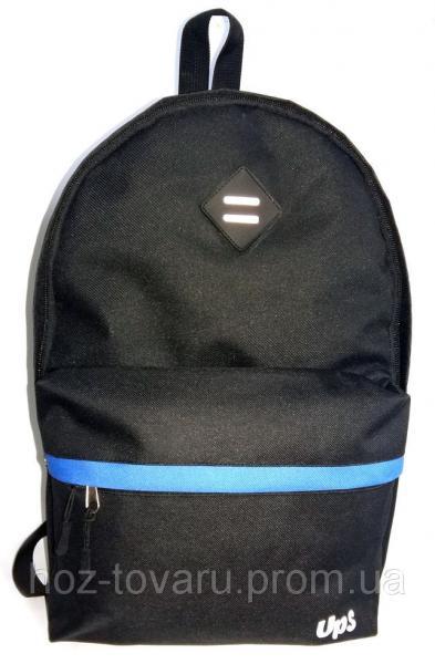 Рюкзак молодежный спортивный UPS00103-10