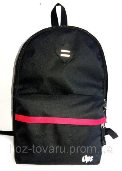 Рюкзак молодежный спортивный UPS00103-14
