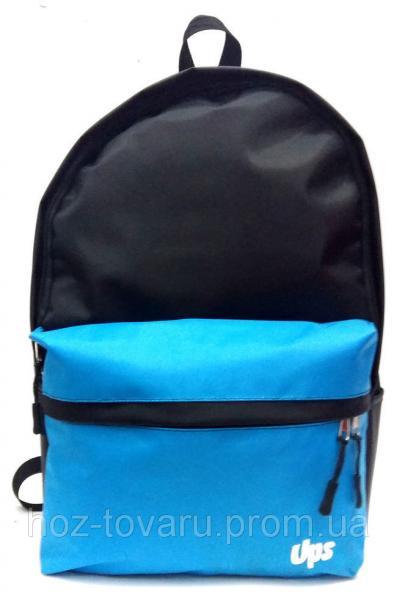 Рюкзак молодежный спортивный UPS00104-1