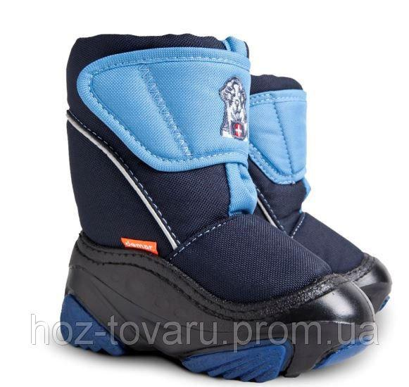 Сапоги зимние Demar DOGGY d (синие)