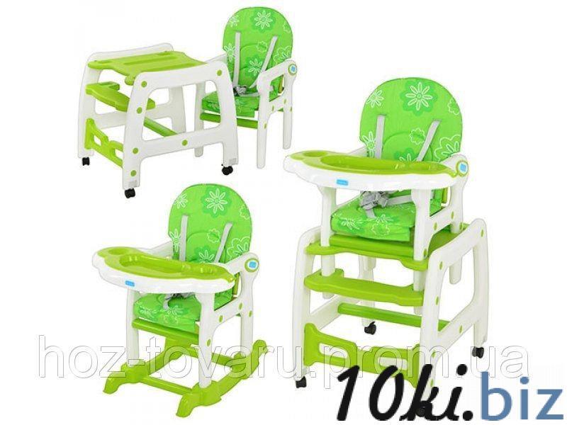 Стульчик M 1563-5  для кормления (трансформер) купить в Харькове - Стульчики для кормления
