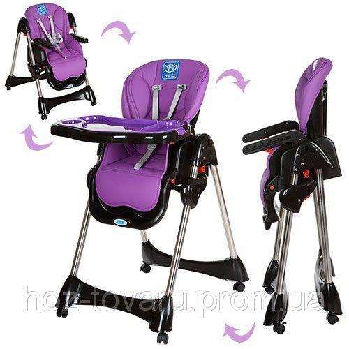 Стульчик для кормления Bambi  3216-9 фиолетовый