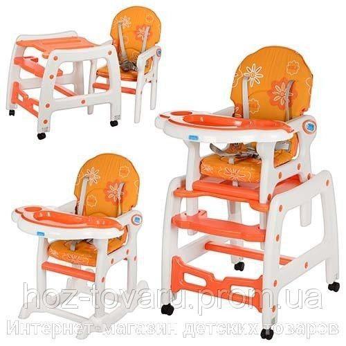 Стульчики для кормления Bambi М 1563-7 оранжевый