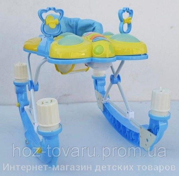 Ходунки Baby Tilly 2268 BLUE