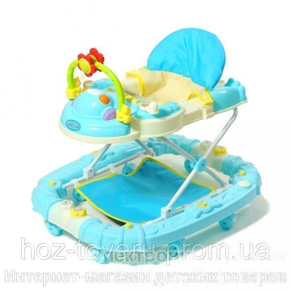 Ходунки Baby Tilly 5209 BLUE, GREEN, PINK (3 цвета)