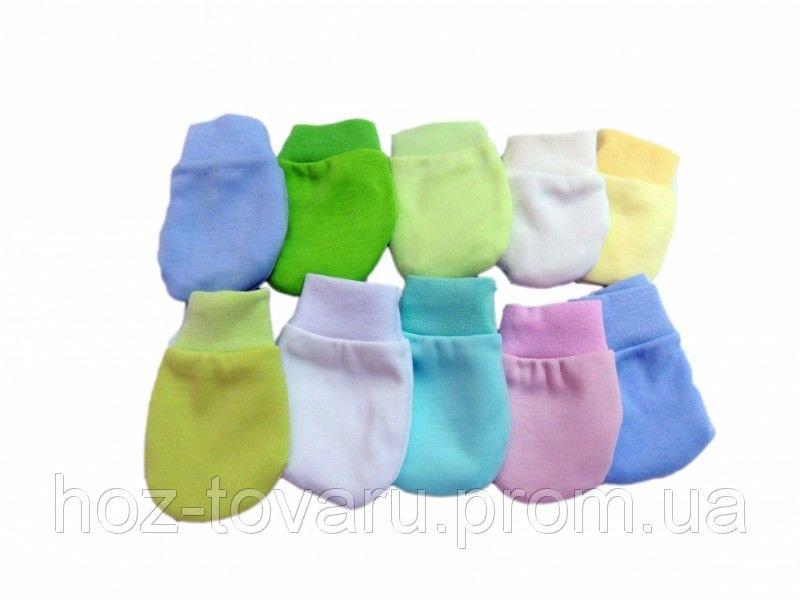 Царапки для новорожденных TM Lari (трикотаж), цвета в ассортименте
