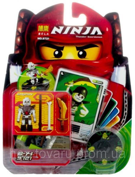 """Конструктор Лего """"Ниндзяго"""". Bela Ninja Thunder Swordsman. Фигурка CHOPOV"""