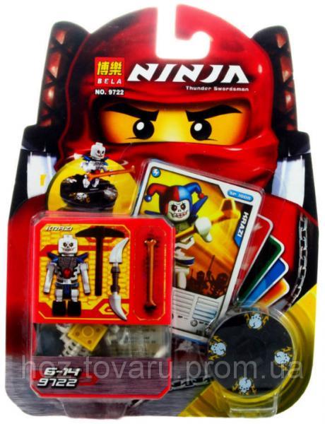 """Конструктор Лего """"Ниндзяго"""". Bela Ninja Thunder Swordsman. Фигурка KRAZI (9722)"""