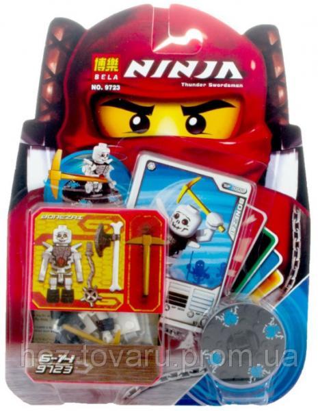 "Конструктор Лего ""Ниндзяго"". Bela Ninja Thunder Swordsman. Фигурка BONEZAI (9723)"