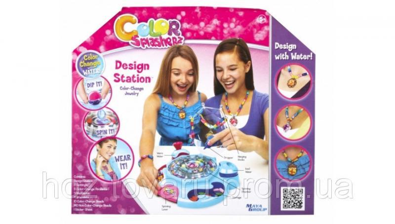 """Игровой набор """"Дизайнерская станция"""" Design Station (56510) Color Splasherz"""