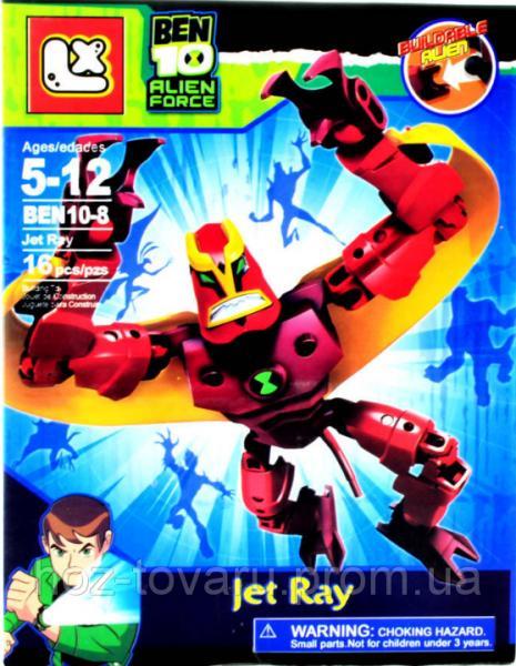 """Лего-фигурка Jet Ray """"Ben 10 Alien Force"""" (BEN10-8-3)"""