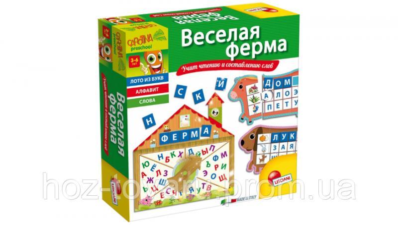 Игровой набор «Веселая ферма» (R53087) Lisciani