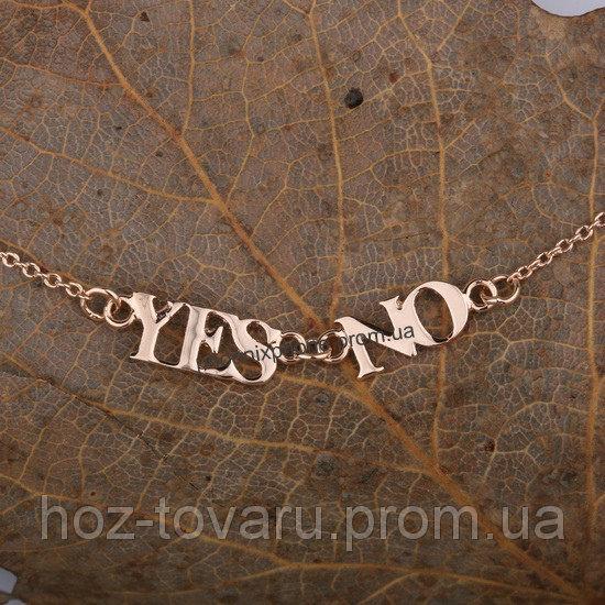Прелестный кулон + цепочка, покрытые золотом (30329)