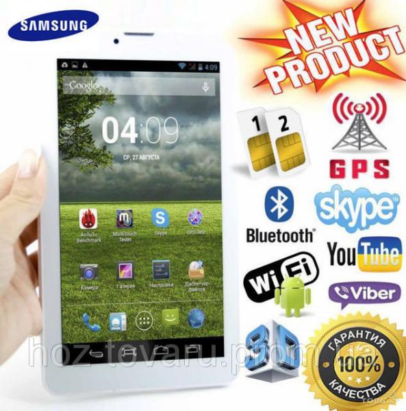 Планшет-Телефон Samsung Galaxy Tab 5 (2SIM)