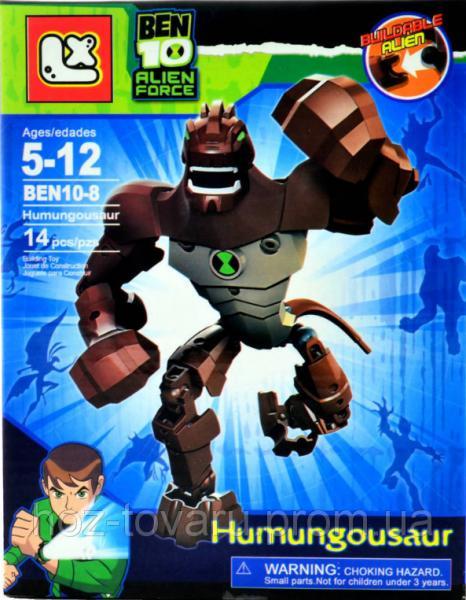 "Лего-фигурка Humungousaur ""Ben 10 Alien Force"" (BEN10-8-2)"