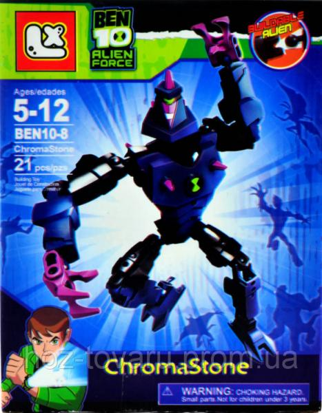 "Лего-фигурка ChromaStone ""Ben 10 Alien Force"" (BEN10-8-5)"