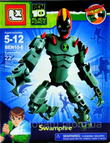 "Лего-фигурка Swampfire ""Ben 10 Alien Force"" (BEN10-8-6)"